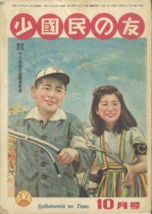 """空飛ぶ円盤の背負う""""影"""" 1947-48を中心に"""